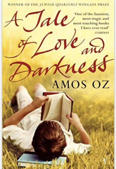BBC Radio 4 Book of the week starting March 11th 2019 is A Tale Of Love And Darkness by Amos Oz